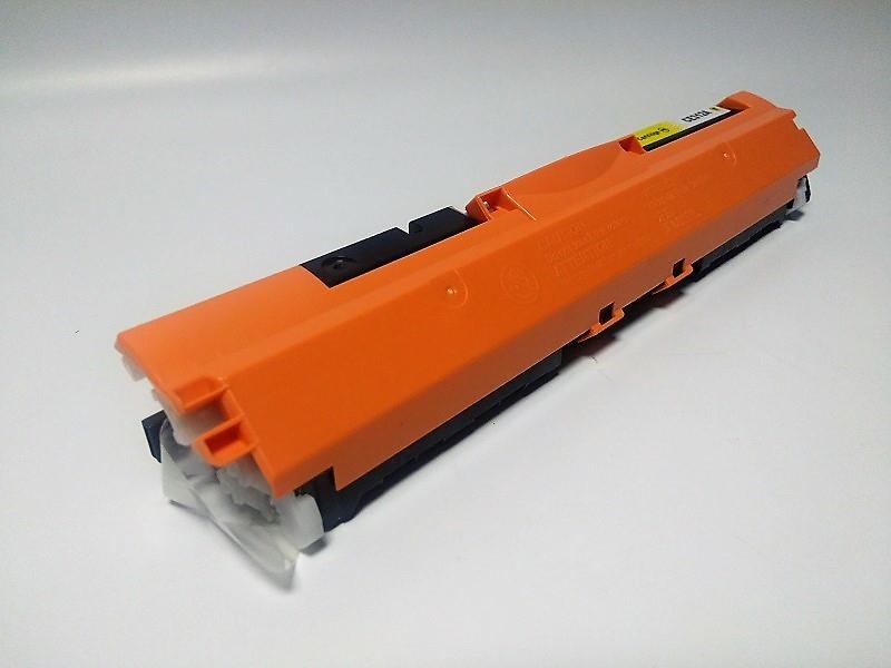 HP CE312A Yellow - Kompatibilní toner